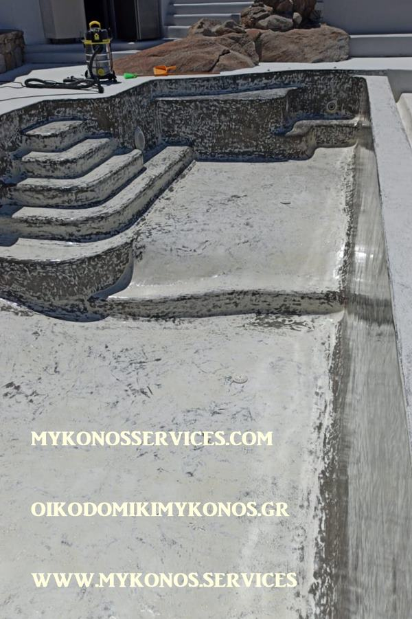 pools mykonos - πισίνες Μύκονος - mykonosservices.com 7